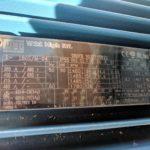 90KW Motor Tag